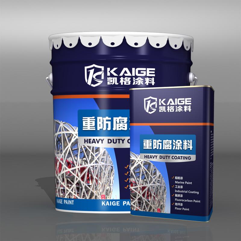 KG-HD08钛纳米重防腐涂料 环保处理设备重防腐油漆 污水处理设备漆 废气处理设备防腐漆